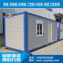 岩棉保温板简易房\净化板活动房\彩钢房\彩钢板房设计\安装\验收图片