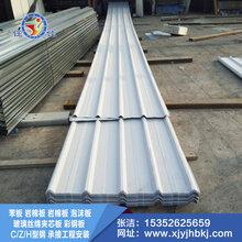 新疆彩鋼瓦\彩鋼板\彩鋼單板\彩涂板的分類及用途\新疆彩鋼瓦報價\烏魯木齊彩鋼板圖片