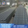 新疆树脂瓦生产厂家