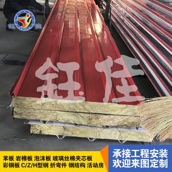 新疆克拉玛依、阿克苏岩棉板厂家批发5-20公分厚岩棉板\岩棉夹芯板\铝箔岩棉板