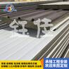 新疆岩棉板厂家