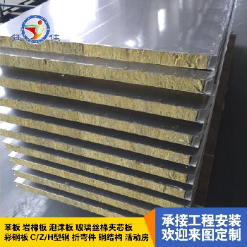 新疆玻璃丝棉生产厂家批发玻璃丝棉夹芯板\聚氨酯玻璃丝棉板\彩钢夹芯板