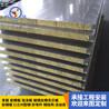 新疆玻璃丝棉板厂家
