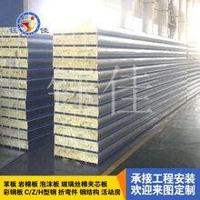 厂家供应乌鲁木齐\喀什\哈密等地岩棉净化板\玻璃丝棉净化板\净化保温板\净化板价格图片