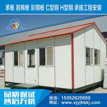 新疆区域设计安装施工彩钢活动房\彩钢房\简易房\活动房\一体化