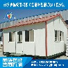 新疆活动房