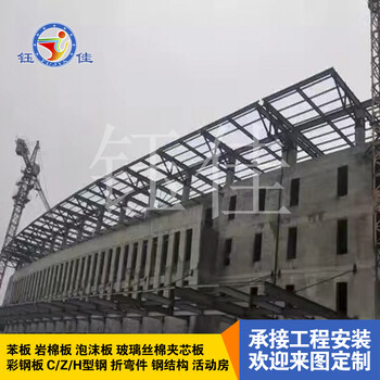 新疆C型钢\H型钢\Z型钢\供应销售\钢结构安装施工承包\竞标