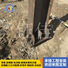 加工制作乌鲁木齐等地H型钢\钢结构立柱\钢结构型材\热轧型钢图片