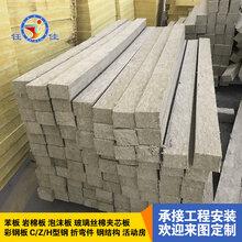 新疆钰佳岩棉板\岩棉保温板\岩棉夹芯板\铝箔岩棉板的制作过程图片
