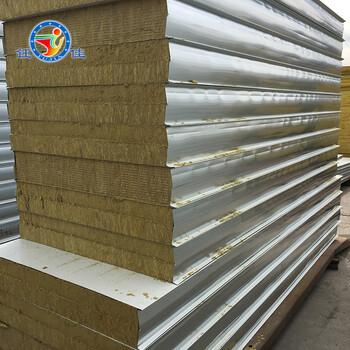 供应哈密/石河子/阿勒泰岩棉夹芯板\岩棉彩钢板\彩钢保温板\活动板房