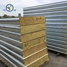 厂家直供5-20公分厚岩棉夹芯板\岩棉保温板\岩棉彩钢板\岩棉板图片