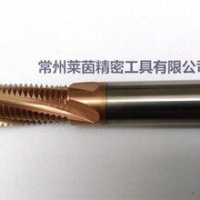 RHINE鎢鋼螺紋銑刀,銑牙刀,合金絲錐,英制美制公制螺紋刀具定做圖片