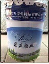 高温隔热涂料在工业生产中绽放光彩北京荣力