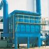 泊头亿利达环保除尘设备ppc系列气箱脉冲袋式除尘器除尘器