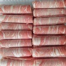 雨辰批发火锅专用羊肉卷牛肉卷猪肉版一件10公斤品质倡导者图片