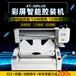 开拓办公设备30+全自动无线胶装机桌面热熔胶粒小型装订机书籍标书高速胶装机