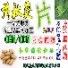 黄秋葵粉片代加工贴牌OEM/ODM厂家保健食品
