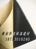 B1级橡塑板多少钱一块橡塑板的特性和用途