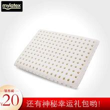爱露mylatex儿童乳胶枕