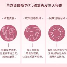 洗发水加工厂樱花柔顺男士女士洗发水露护发素洗护套装(广州卡姿莱生物科技)图片