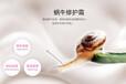 日化系列化妝品加工廠修護霜精華面霜補水保濕乳液修護霜廣州卡姿萊生物科技有限公司