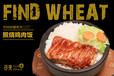 快餐加盟、四季热卖,寻麦石锅饭是如何做到的!