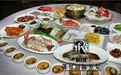全惠州年会庆典移动上门承办围餐酒席自助餐大盆菜服务