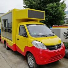 广告车宣传车福田伽途广告宣传车流动传媒广告车图片