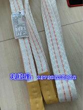 白色扁平吊装带耐腐蚀性吊装带3吨3米吊带图片