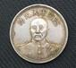 最近几年陆海军大元帅纪念币成交记录价格走向