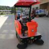 电动三轮垃圾清扫车物业座驾式新能源扫地车厂家