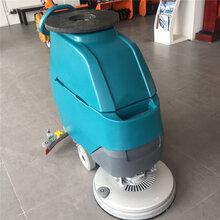工業倉庫地面洗地機手推式電動地坪漆地面刷洗機圖片