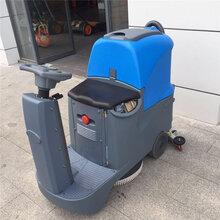 駕駛式洗地機油污地面污漬油污電動清洗機型號圖片