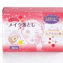 天津港化妆棉进口要多长时间