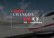 136-0249-4607列车传媒,高铁广告,上海高铁列车广告,一手独家资源高铁传媒