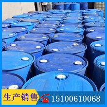 销售发泡水泥稳泡剂原液高性能稳泡剂价格