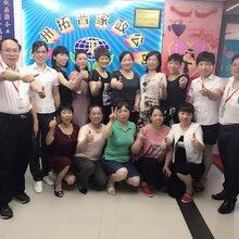 惠州婴幼儿推拿课程培训婴幼儿推拿行业介绍