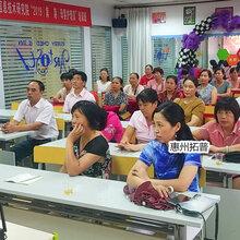 惠州拓普家政公司面向全国招商加盟