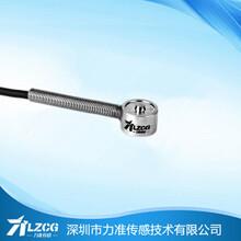 东莞微型测力传感器价格,好品牌-力准传感器