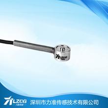 武汉市500kg压力传感器,好品牌-力准传感器
