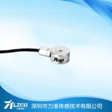 大连市测力称重传感器,好品牌-力准传感器