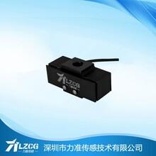 东莞市轴销传感器价格,好品牌-力准传感器