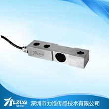 宁波测力称重传感器,好品牌-力准传感器