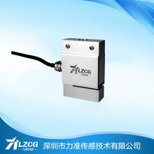 西安市s型压力传感器厂家,好品牌-力准传感器