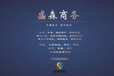 香港公司注册,香港公司年审,香港公司股权变更,银行开户
