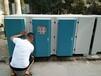 电镀生产废气处理设备供应