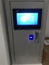 100位智能鑰匙柜_指紋識別_金能電力自主研發
