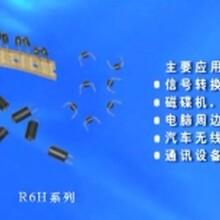 昆山EMI磁环磁芯厂家EMI磁环磁芯报价
