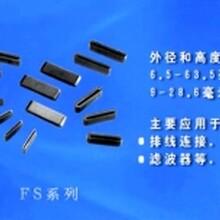昆山磁环供应磁环生产商