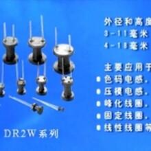 专业电源滤波磁环生产电源滤波磁环价格